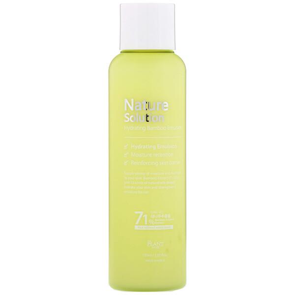 Nature Solution, Hydrating Bamboo Emulsion,  5.07 fl oz (150 ml)