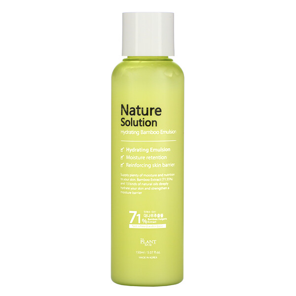 Nature Solution, Hydrating Bamboo Emulsion,  5.07 fl oz (150 ml)