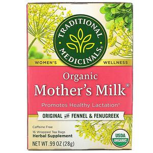 Традитионал Медисиналс, Organic Mother's Milk, Original with Fennel & Fenugreek, Caffeine Free, 16 Wrapped Tea Bags, .99 oz (28 g) отзывы покупателей