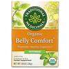 Traditional Medicinals, Belly Comfort العضوي، خالٍ من الكافيين، 16 كيس شاي مغلّف، 0.99 أونصة (28 جم)