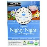 Отзывы о Traditional Medicinals, Успокаивающий чай, органический чай Nighty Night, без кофеина, 16 чайных пакетиков в индивидуальной упаковке, 0,85 унции (24 г)