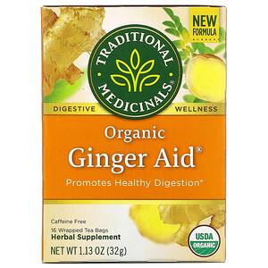 Традитионал Медисиналс, Organic Ginger Aid, Caffeine Free, 16 Wrapped Tea Bags, 1.13 oz (32 g) отзывы покупателей