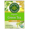 Traditional Medicinals, Organic Green Tea, Ginger, 16 Wrapped Tea Bags, .85 oz (24 g)