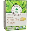 Traditional Medicinals, Green Teas, Organic Green Tea Ginger, 16 Wrapped Tea Bags, .85 oz (24 g)