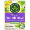 Traditional Medicinals, Organic Smooth Move, Senna Peppermint, Caffeine Free, 16 Wrapped Tea Bags, 1.13 oz (32 g)