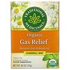 Traditional Medicinals, Organic Gas Relief, Caffeine Free, Chamomile Mint, 16 Wrapped Tea Bags, .85 oz (24 g)
