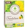 Traditional Medicinals, Herbal Teas, Organic Dandelion Leaf & Root Tea, Naturally Caffeine Free, 16 Wrapped Tea Bags, .99 oz (28 g)