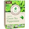 Traditional Medicinals, Green Teas, Organic Green Tea Peppermint, 16 Wrapped Tea Bags, .85 oz (24 g)