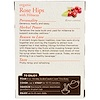 Traditional Medicinals, Organic Rose Hips with Hibiscus, 16 Tea Bags, 1.13 oz (32 g)