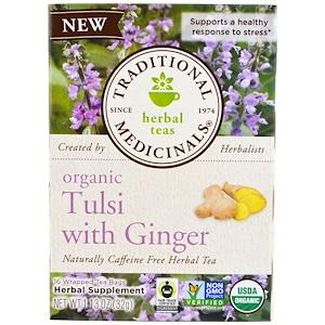 Традитионал Медисиналс, Organic Tulsi with Ginger , 16 Wrapped Tea Bags, 1.13 oz (32 g) отзывы