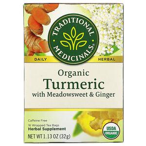 Традитионал Медисиналс, Organic Turmeric with Meadowsweet & Ginger, Caffeine Free, 16 Wrapped Tea Bags, 1.13 oz (32 g) отзывы