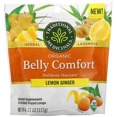 Купить Traditional Medicinals Organic Belly Comfort, Lemon Ginger, 30 Individually Wrapped Lozenges