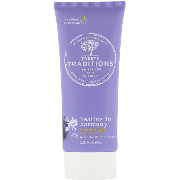Treets, Healing in Harmony, Shower Gel, Soft Lavender, 6.76 fl oz (200 ml)