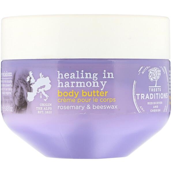Treets, Healing in Harmony, Manteiga Corporal, Lavanda Suave, 8,45 fl oz (250 ml)