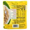 Tasty Bite, Organic Coconut Rice, 8.8 oz (250 g)