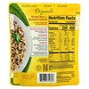 Tasty Bite, Organic Brown Rice with Quinoa & Lentils, 8.8 oz (250 g)