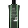 Tresemme, Botanique, Color Vibrance & Shine Shampoo, 22 fl oz (650 ml)