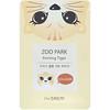 The Saem, Zoo Park, Firming Tiger Mask, 1 Mask, 0.84 fl oz (25 ml)