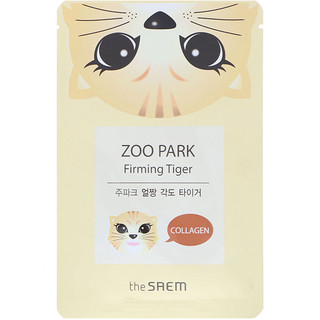 The Saem, Zoo Park, Firming Tiger Mask, 1 Mask, 0.84 fl oz (25 ml)