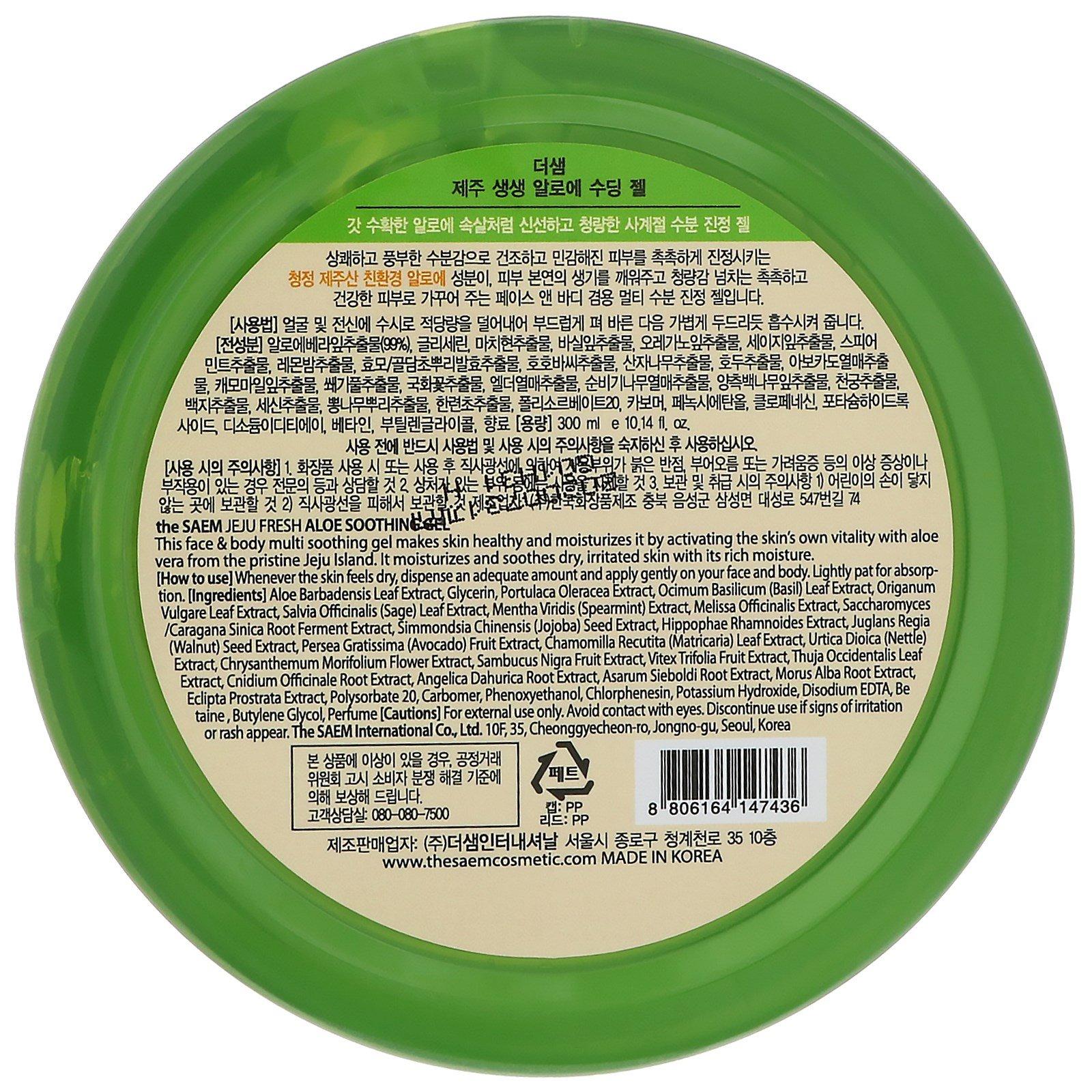 The Saem, Jeju Fresh Aloe Soothing Gel, 10.14 fl oz (300 ml). By The Saem