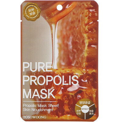Купить Tosowoong Pure Propolis Mask, 10 Sheets, 25 g Each