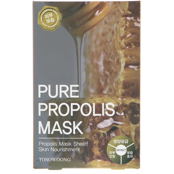 Tosowoong, Pure Propolis Mask, 10 Masks, 25 g Each