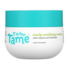 T is for Tame, 頭皮舒緩霜,含荷荷巴和金盞草,1.69 液量盎司(50 毫升)