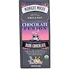 The Tea Room, Chocolate Fusion, Dark Chocolate, Midnight Mocha, 1.8 oz (51 g) (Discontinued Item)