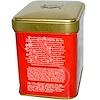 Twinings, Classics, English Breakfast Loose Tea, 3.53 oz (100 g)