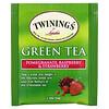 Twinings, 緑茶、ザクロ・ラズベリー・イチゴ、ティーバッグ20袋、30g(1.06オンス)