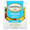 Twinings, フォーカスハーブティー、朝鮮人参・マンゴー・パイナップル、カフェインフリー、ティーバッグ18包、27g(0.95オンス)