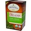 Twinings, 100% オーガニック ピュアな緑茶, 20 ティーバッグ, 1.27 オンス (36 g)