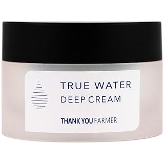 Thank You Farmer, True Water, Deep Cream, 1.75 fl oz (50 ml)