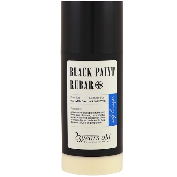 23 Years Old, Black Paint Rubar , 45 g (Discontinued Item)