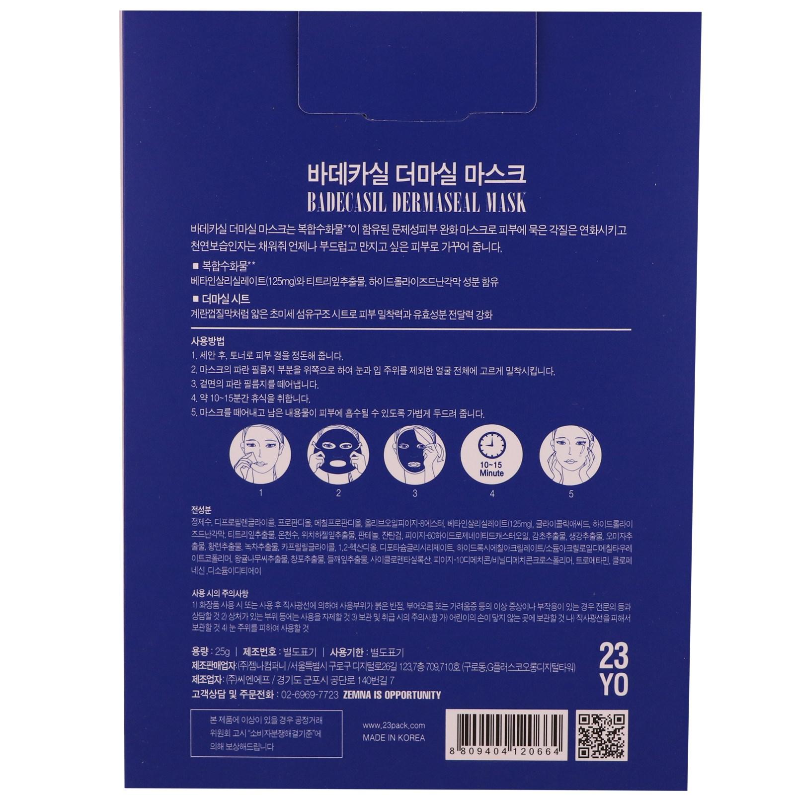 23 Years Old, Badecasil, Dermaseal Mask, 1 Sheet(pack of 12) Pimple Fighting Facial Deep Cleanser with Anti-Bacterial Formula 225mL By Eskinol