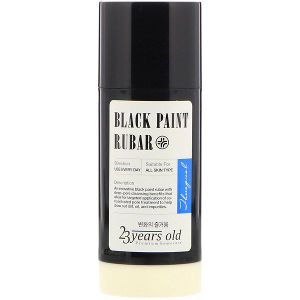 23 Years Old, Black Paint Rubar, 45 g (Discontinued Item)
