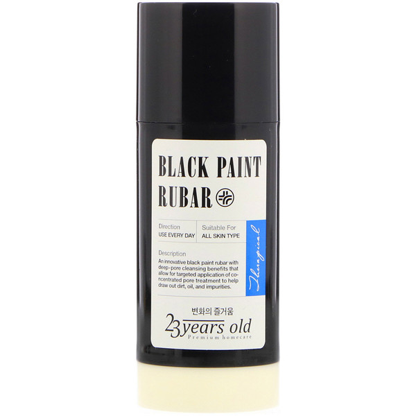23 Years Old, Black Paint Rubar, 45 g