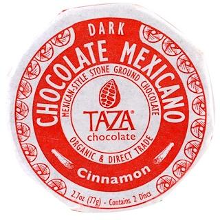 Taza Chocolate, Chocolate Mexicano, Cinnamon, 2 Discs