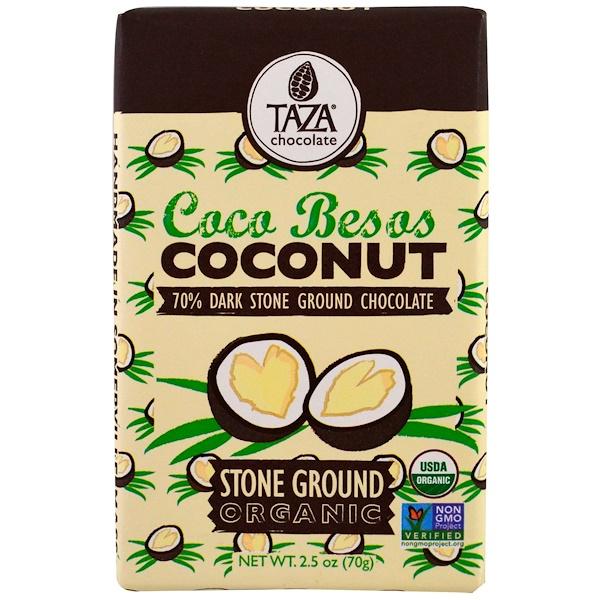 Taza Chocolate, 有機,Stone Ground 70%黑巧克力條,Coca Besos椰子,2、5盎司(70克)
