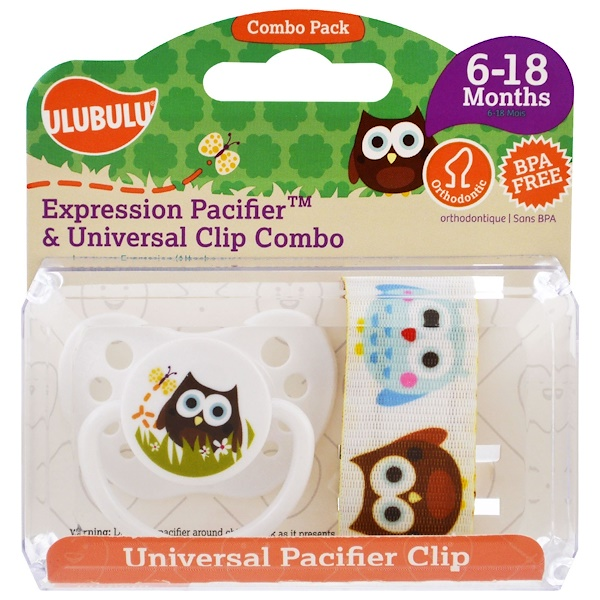 Ulubulu, Expression Pacifiers & Universal Clip Combo, Owl, 6-18 Months , 2 Pieces (Discontinued Item)