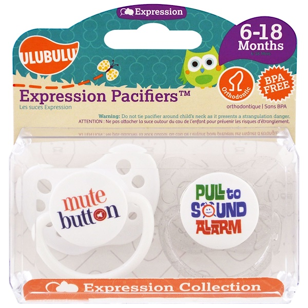 Ulubulu, Expression Pacifiers, Mute, Pull, 6-18 Months , 2 Pacifiers (Discontinued Item)