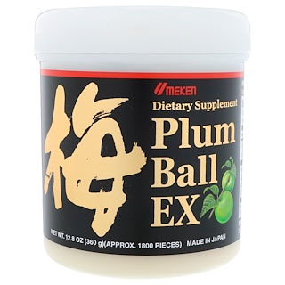 Umeken, Plum Ball EX, 1,800 Pieces
