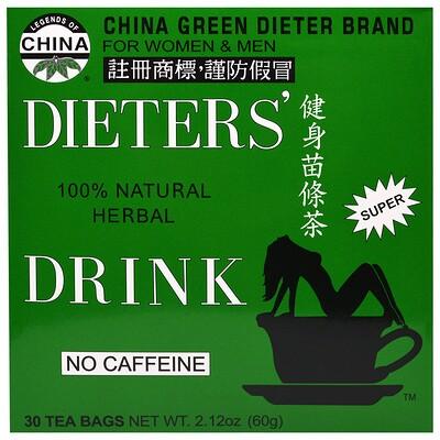 Legends of China, натуральный диетический травяной напиток, без кофеина, 30чайных пакетиков, 69г