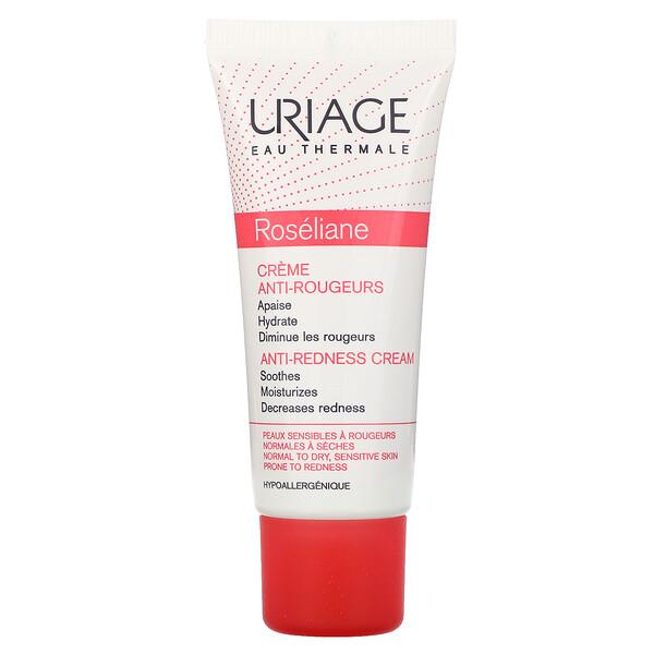 Roseliane, Anti-Redness Cream, 1.35 fl oz (40 ml)