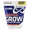USN, Anabolic Grow, Vanilla Ice Cream, 6 lbs (2.73 g)