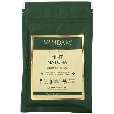 Купить Vahdam Teas Green Tea Powder, Mint Matcha, 1.76 oz (50 g)