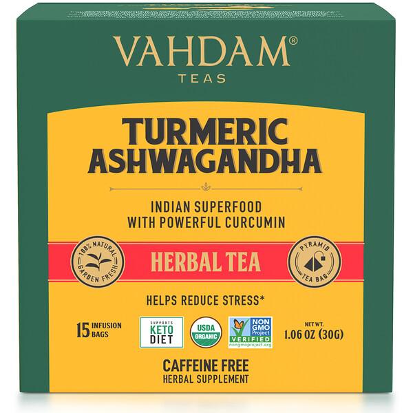 Herbal Tea, Turmeric Ashwagandha, Caffeine Free, 15 Infusion Bags, 1.06 oz (30 g)