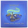 Vahdam Teas, Loose Leaf Black Tea, Darjeeling Summer Gift Set,  1 Tin Caddy