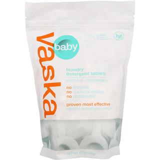 Vaska, ベビー、洗濯洗剤タブレット、無香、25回分、17オンス (482 g)