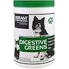 Vibrant Health, Vegetales digestivos, suplemento para perros y gatos, 7.51 oz (213 g)